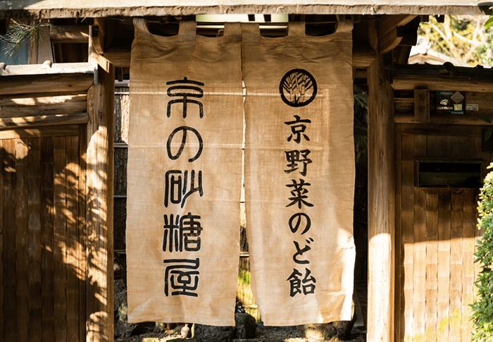 京都祇園あべや外観