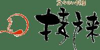 京やさい料理 接方来 京都駅ビル店