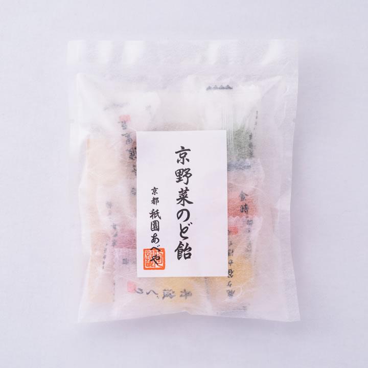 京野菜のど飴 7種入り